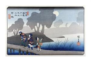 "Hiroshige Fine Art Open Edition Giclée:""69 Stations of Kisokaido: Station 37"""