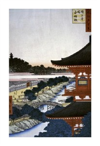 "Hiroshige Fine Art Open Edition Giclée:""A View of the Woods"""