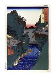 "Hiroshige Fine Art Open Edition Giclée:""Hida Province (Kago Watashi) Basket Ferry"""