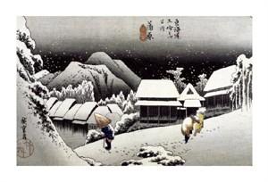 "Hiroshige Fine Art Open Edition Giclée:""Kambara, Night Snow"""