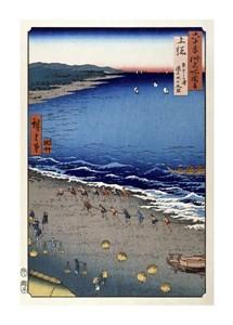 """Hiroshige Fine Art Open Edition Giclée:""""Kazusa Province, Yazashi-Ga-Ura"""""""