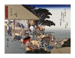 "Hiroshige Fine Art Open Edition Giclée:""Kusatsu, Coolies Resting at a Teahouse"""