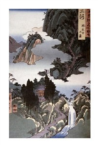 "Hiroshige Fine Art Open Edition Giclée:""Mikawa Province, Horaiji Temple"""
