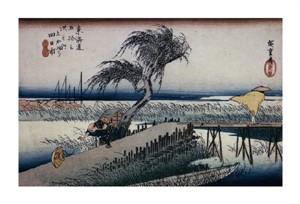 """Hiroshige Fine Art Open Edition Giclée:""""Riverscene"""""""