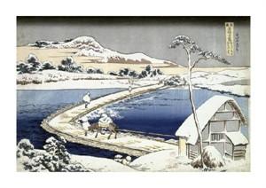 "Hokusai Fine Art Open Edition Giclée:""Pontoon Bridge at Sano, Kozuke Province, Ancient View"""