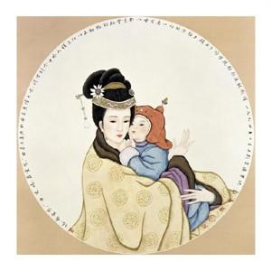 "Bonnie Kwan Huo Fine Art Open Edition Giclée:""Love"""
