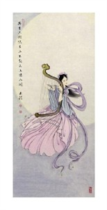"Bonnie Kwan Huo Fine Art Open Edition Giclée:""Moon Fairy"""