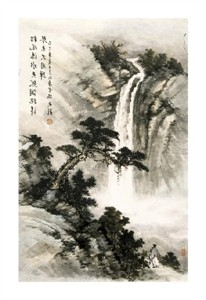 """Bonnie Kwan Huo Fine Art Open Edition Giclée:""""Nature in Harmony"""""""