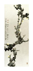 "Bonnie Kwan Huo Fine Art Open Edition Giclée:""Plum Blossoms"""