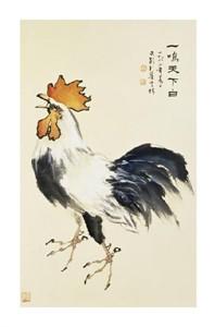 "Bonnie Kwan Huo Fine Art Open Edition Giclée:""Rooster"""