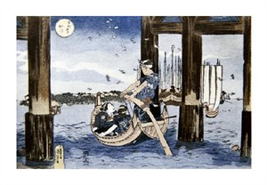 "Kunioyoshi Fine Art Open Edition Giclée:""Ferry Boat Underneath a Bridge"""