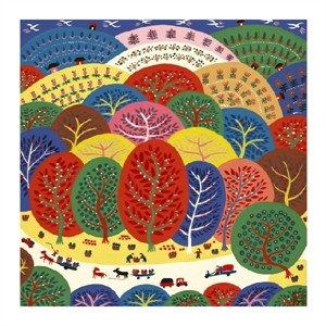"Chen Jia Qi Fine Art Open Edition Giclée:""Orchard"""