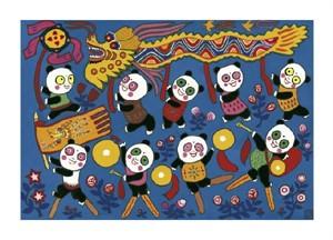 """Chen Jia Qi Fine Art Open Edition Giclée:""""Panda Dance"""""""