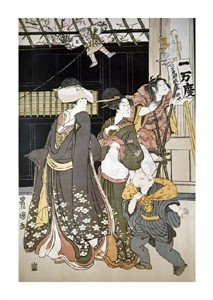 "Utagawa Toyokuni Fine Art Open Edition Giclée:""Customs of the Year: New Year's, Kite Flying"""
