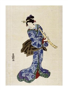 "Utagawa Toyokuni Fine Art Open Edition Giclée:""Shakuhachi"""