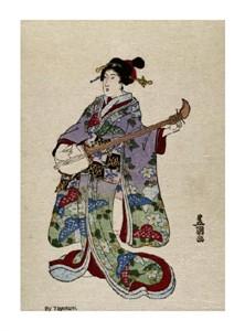 "Utagawa Toyokuni Fine Art Open Edition Giclée:""Shamisen II"""