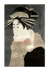 """Unknown Fine Art Open Edition Giclée:""""Geisha"""""""