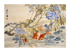 "Unknown Fine Art Open Edition Giclée:""Goldfish"""