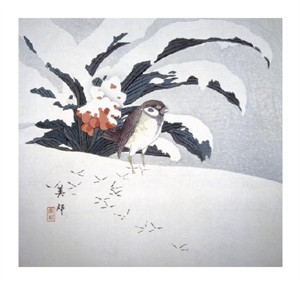 "Unknown Fine Art Open Edition Giclée:""Japanese Print (Snow Bird)"""