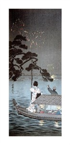 "Unknown Fine Art Open Edition Giclée:""Japanese Print (Watching the Fireworks)"""