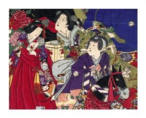 "Unknown Fine Art Open Edition Giclée:""Tokugawa Letsugu, Seventh Shogun, Ruled 1713-1716"""