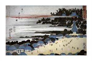 "Yoshitoma Fine Art Open Edition Giclée:""Japanese Print (Overlooking the Village)"""
