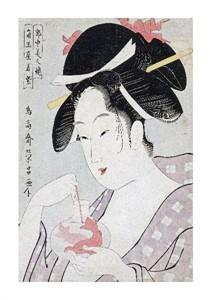 "Eisho Fine Art Open Edition Giclée:""Bust Portrait of the Courtesan Wakamurasaki"""