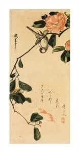 "Hiroshige Fine Art Open Edition Giclée:""A Kacho-e Depicting a Titmouse"""