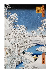 "Hiroshige Fine Art Open Edition Giclée:""Drum Bridge and Setting-Sun Hill, Meguro"""