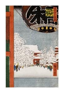 """Hiroshige Fine Art Open Edition Giclée:""""Kinryuzan Temple, Asakusa"""""""