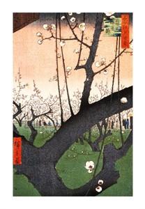 """Hiroshige Fine Art Open Edition Giclée:""""Plum Garden, Kameido"""""""