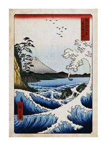 "Hiroshige Fine Art Open Edition Giclée:""Print of the Sea and Mt. Fuji"""