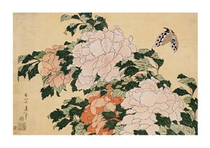 "Hokusai Fine Art Open Edition Giclée:""Pink and Red Peonies"""