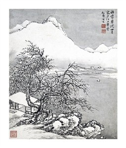 "Cai Jia Fine Art Open Edition Giclée:""Landscape: Winter"""