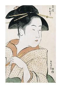 "Kiyomasa Fine Art Open Edition Giclée:""Bust Portrait of Ohisa of the Takashimaya"""