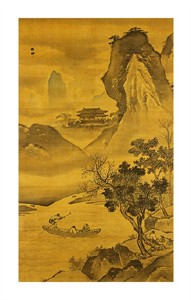 "Zhang Lu Fine Art Open Edition Giclée:""Waiting to Cross a River in Autumn"""