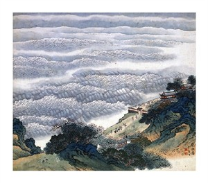 "Li Qing Fine Art Open Edition Giclée:"" Blue and Green Landscapes (Clouds)"""