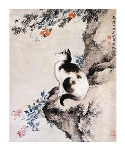 """Shen Quan Fine Art Open Edition Giclée:""""Cat"""""""