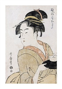 "Utamaro Fine Art Open Edition Giclée:""Waitress Okita of the Naniwaya Teahouse"""