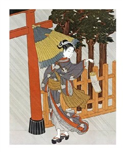"Suzuki Harunobu Fine Art Open Edition Giclée:""Geisha Visiting a Shrine"""