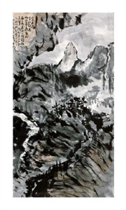 "Hsu Soo Ming Fine Art Open Edition Giclée:""Mountains in My Homeland"""