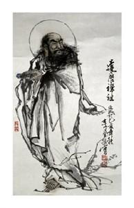 """Lee Deng Sheng Fine Art Open Edition Giclée:""""Zen Master - Damo"""""""