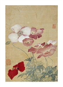 "Yun Shouping Fine Art Open Edition Gicl�e:""Album of Flower Paintings"""
