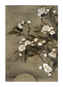 "Yun Shouping Fine Art Open Edition Giclée:""Pear Blossom and Moon from Album of Flower Paintings"""
