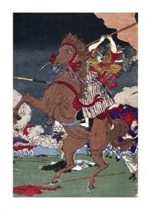 "Unknown Fine Art Open Edition Giclée:""Battle at Kumamoto Castle, Kagoshima War (Detail)"""