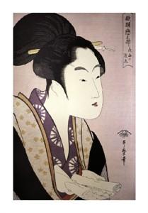 "Kitagawa Utamaro Fine Art Open Edition Giclée:""Portrait of a Woman"""
