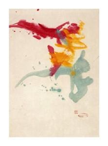 """Ho Fung Yuen Fine Art Open Edition Giclée:""""Dancing with Joy"""""""