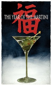 "Will Bullas Handsigned and Numbered Limited Edition Giclee on Canvas:""The Year of the Martini… """