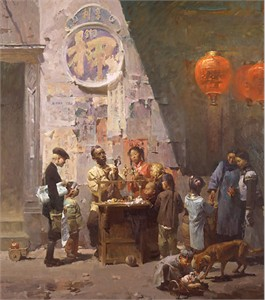 "Mian Situ Handsigned & Numbered Limited Edition Print:""Toy Maker of Ross Alley, San Francisco, 1906"""