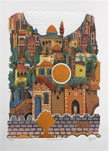 "Amram Ebgi Limited Edition Offset Lithograph: ""Walls of Jerusalem"""